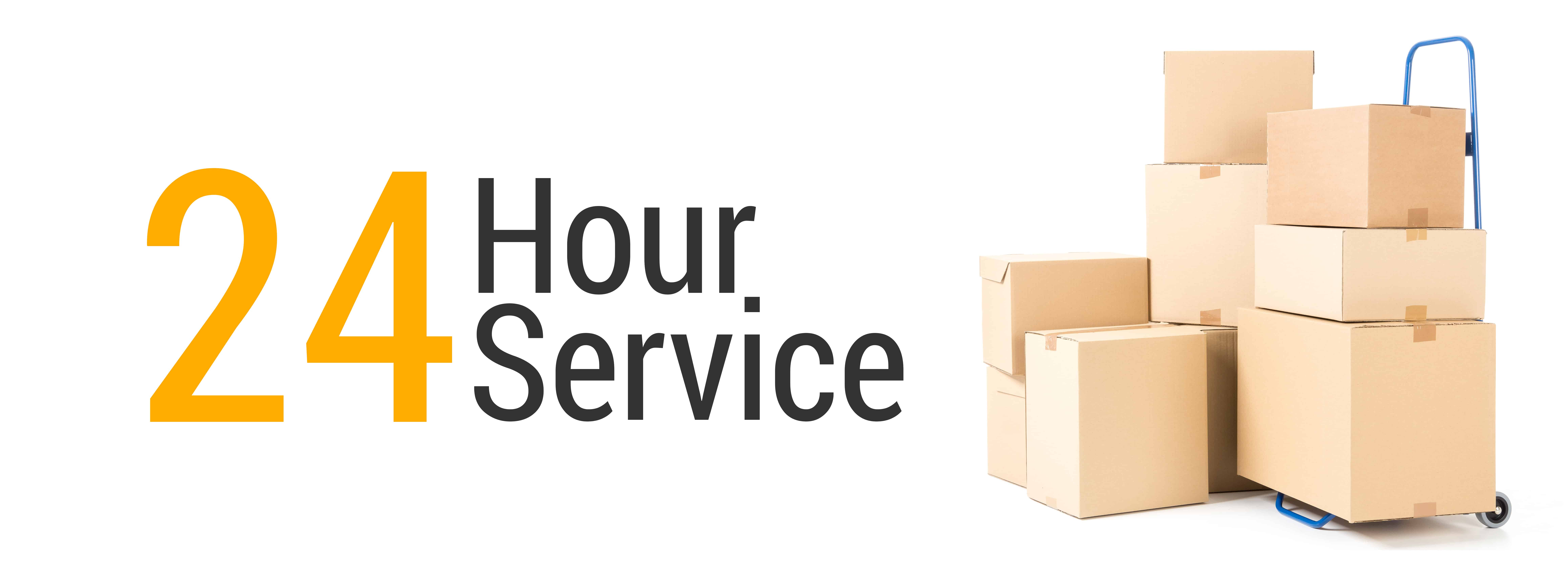 Northern Ireland Express Services. Only premium products will be delivered next day. Express products are subject to a day delivery time; Only premium consignments within the maximum dimensions detailed in the commercial policy ( m x m x m) will be delivered next day.